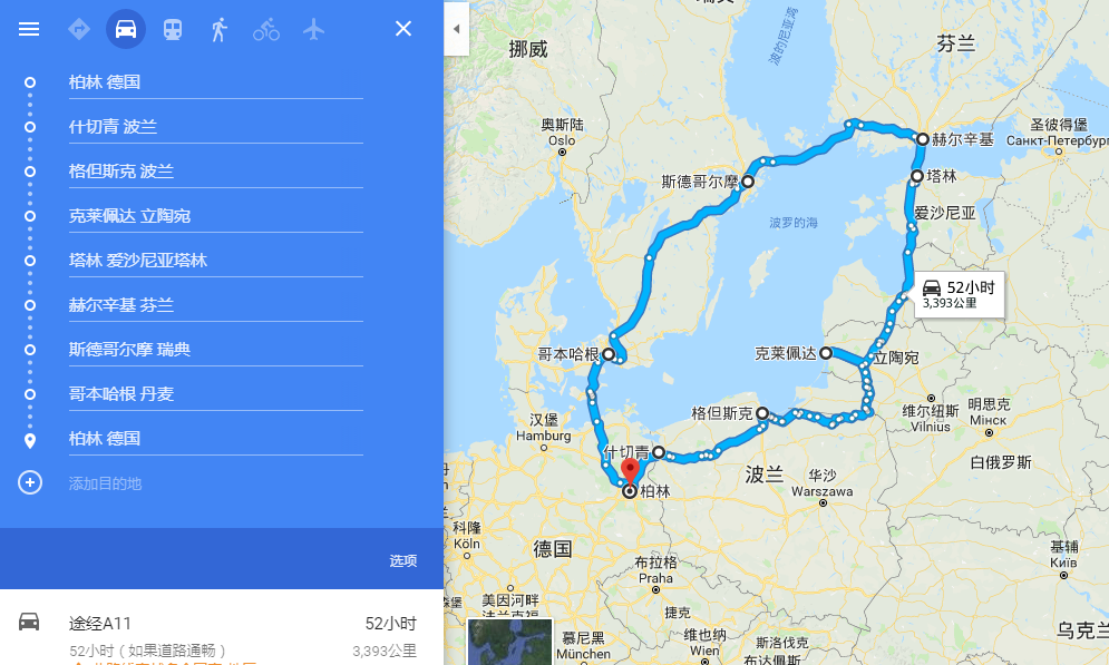 线路图 柏林进出 环波罗的海