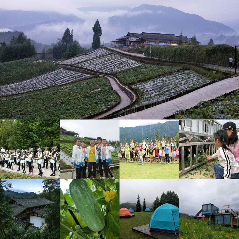 29-雅女湖营地