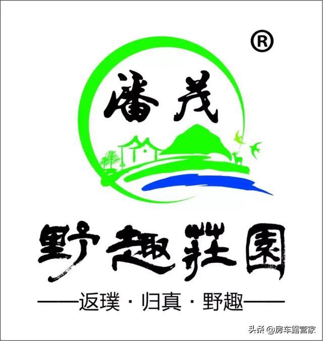 云南安宁潘茂野趣庄园1