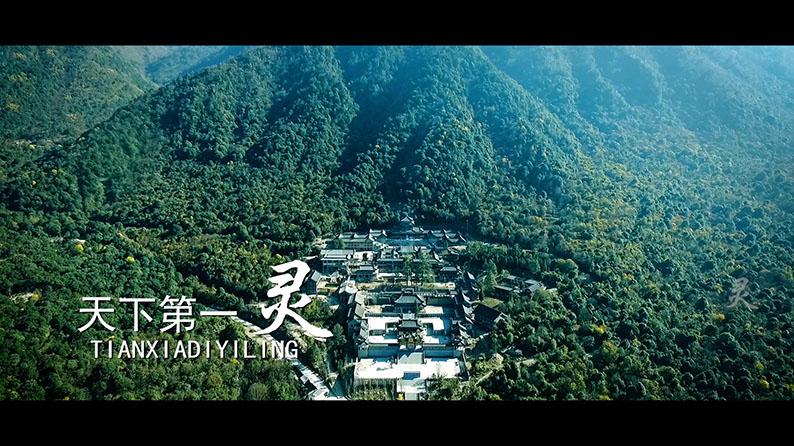灵山寺庙全景图