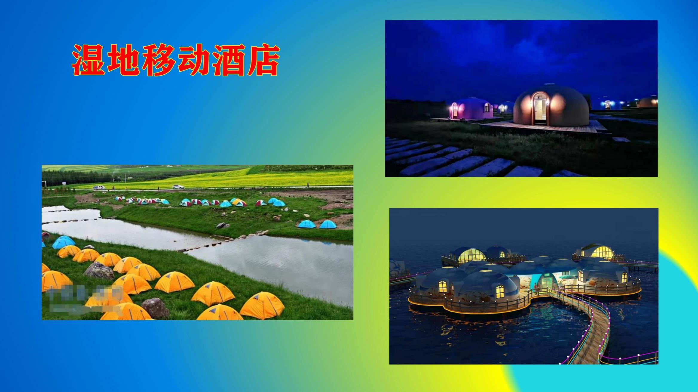沈家船田园水乡智慧生态园 (4)