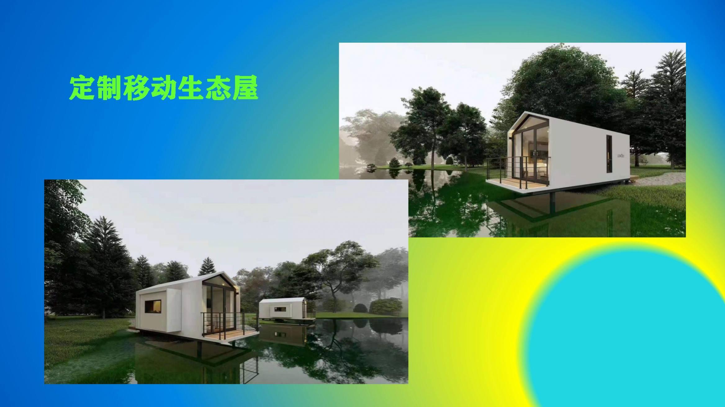 沈家船田园水乡智慧生态园 (6)