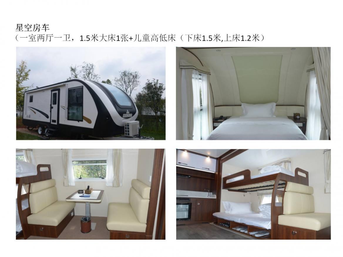 太平湖森林木屋酒店房车露营地 (12)