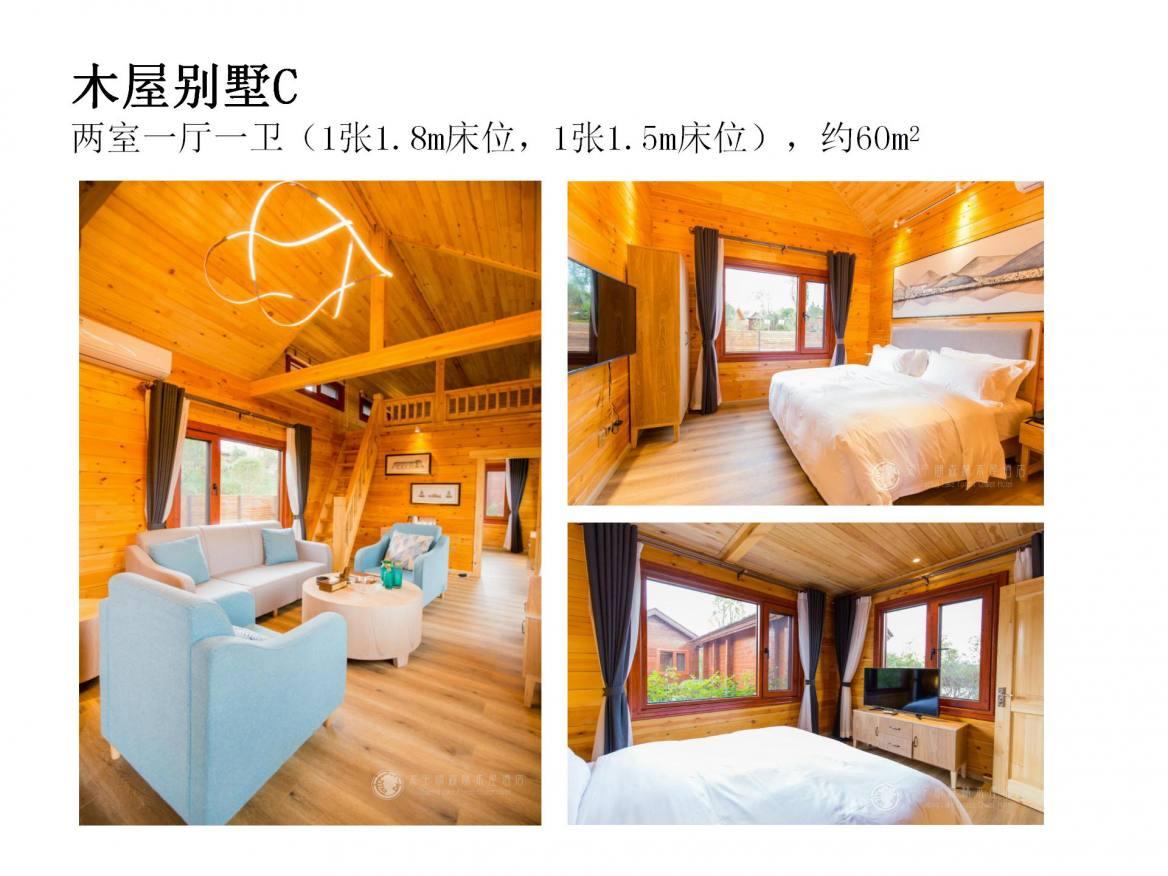 太平湖森林木屋酒店房车露营地 (24)