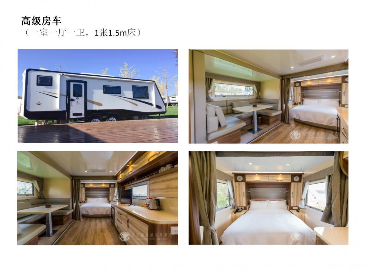 太平湖森林木屋酒店房车露营地 (14)