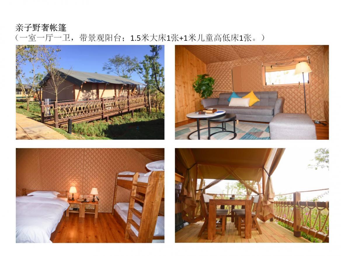 太平湖森林木屋酒店房车露营地 (8)