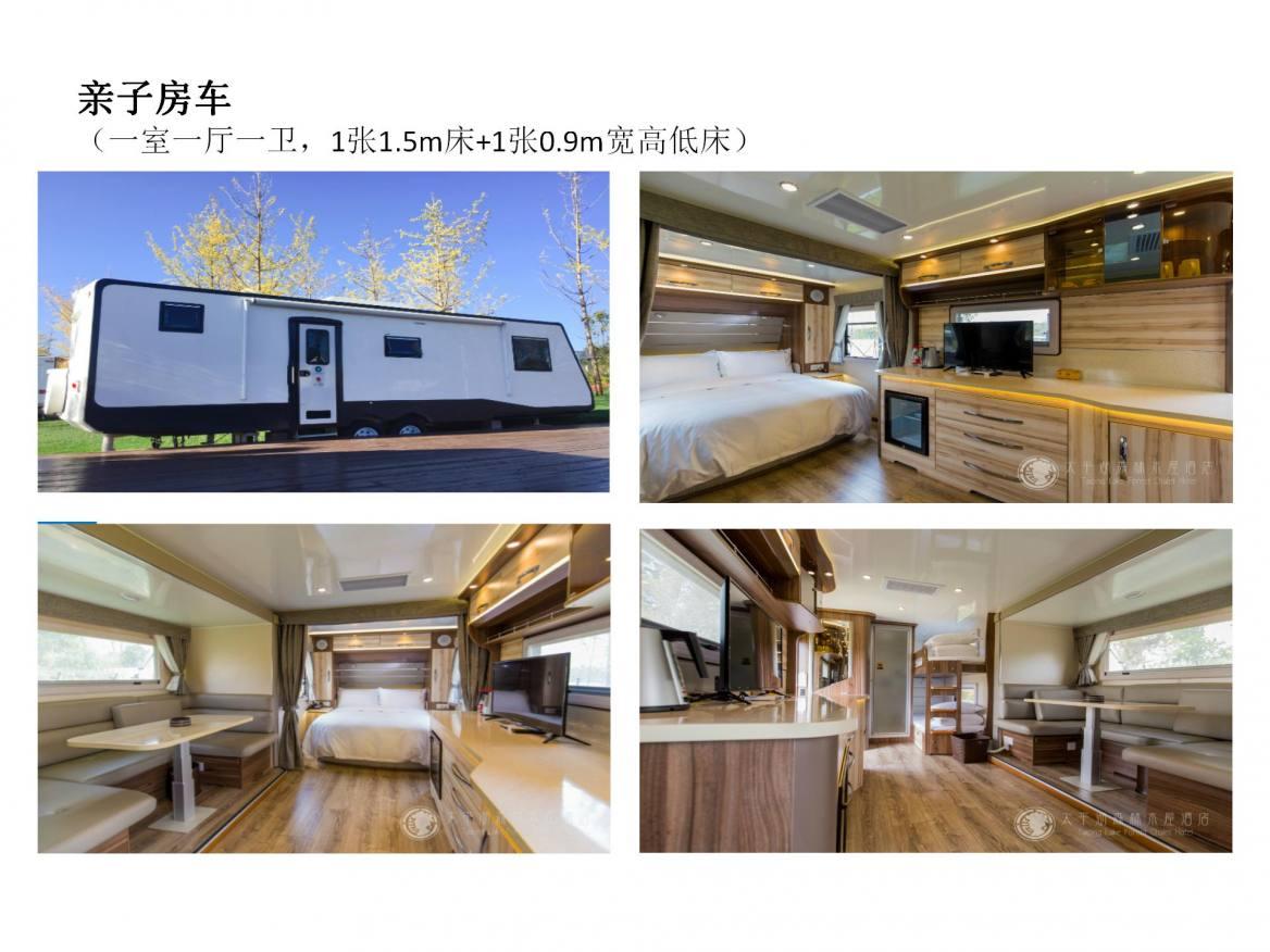 太平湖森林木屋酒店房车露营地 (15)