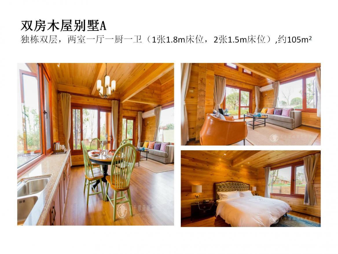 太平湖森林木屋酒店房车露营地 (22)