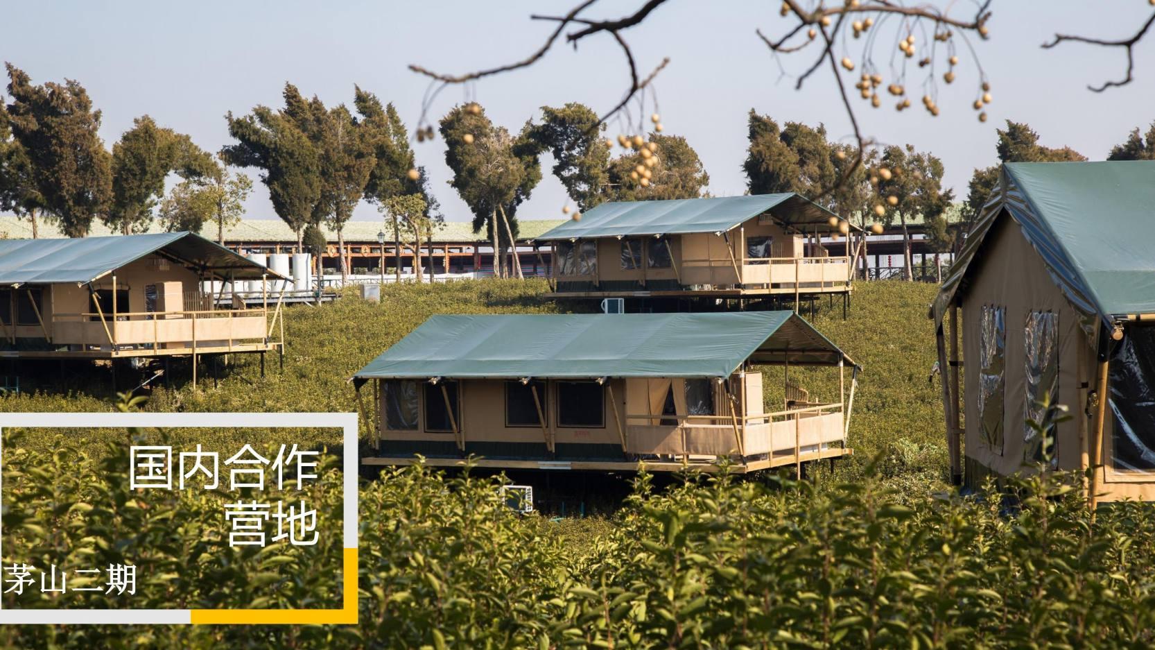 喜马拉雅野奢帐篷 (48)