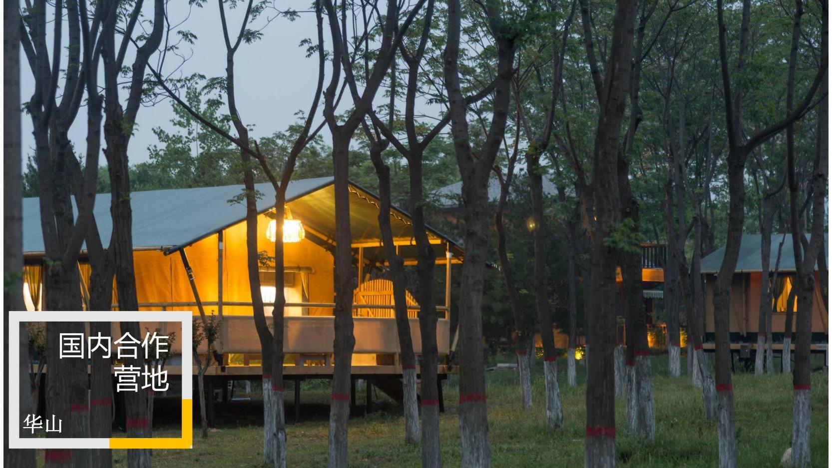 喜马拉雅野奢帐篷 (30)