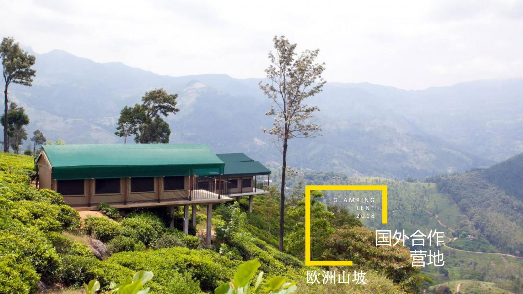 喜马拉雅野奢帐篷 (3)