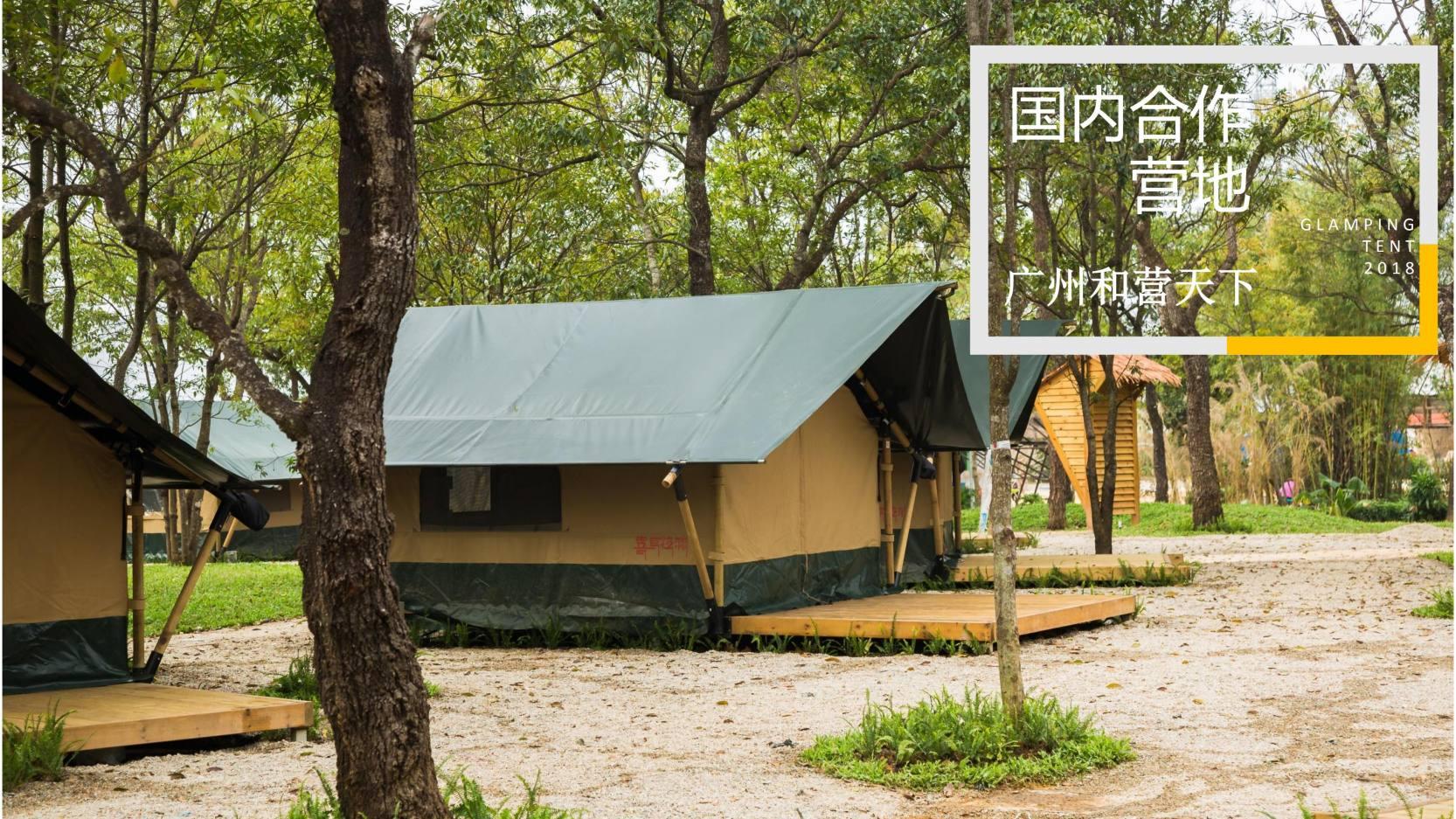 喜马拉雅野奢帐篷 (36)