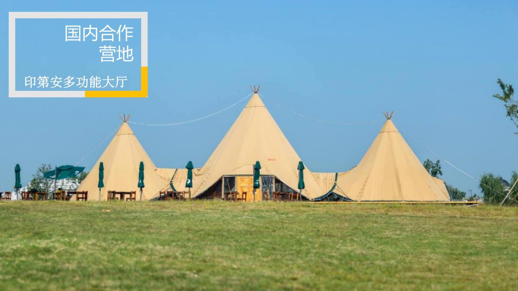 喜马拉雅野奢帐篷 (14)