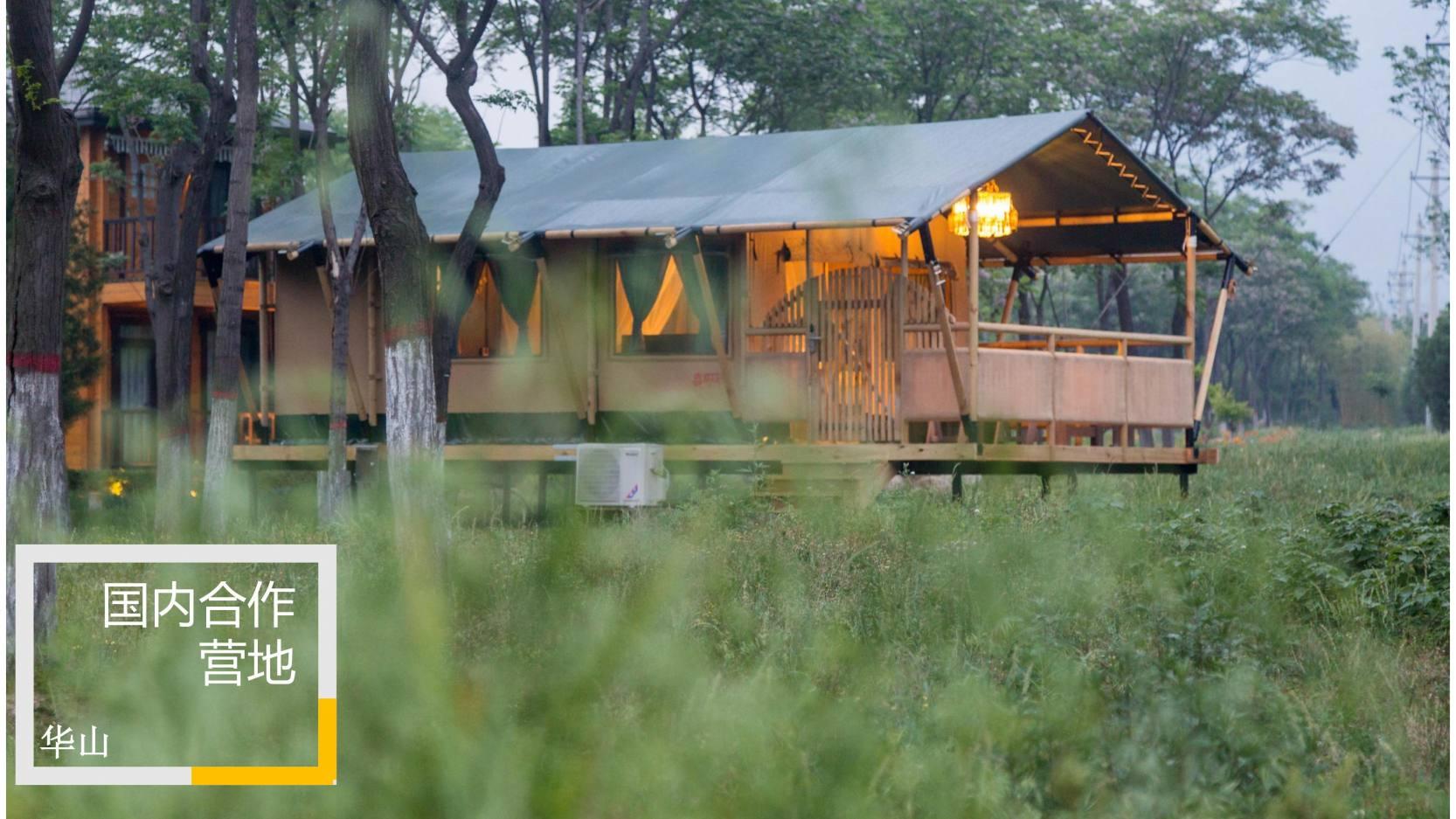 喜马拉雅野奢帐篷 (32)