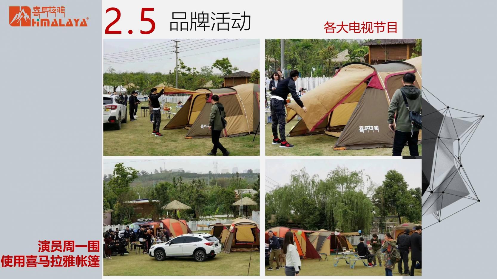喜马拉雅野奢帐篷 (57)