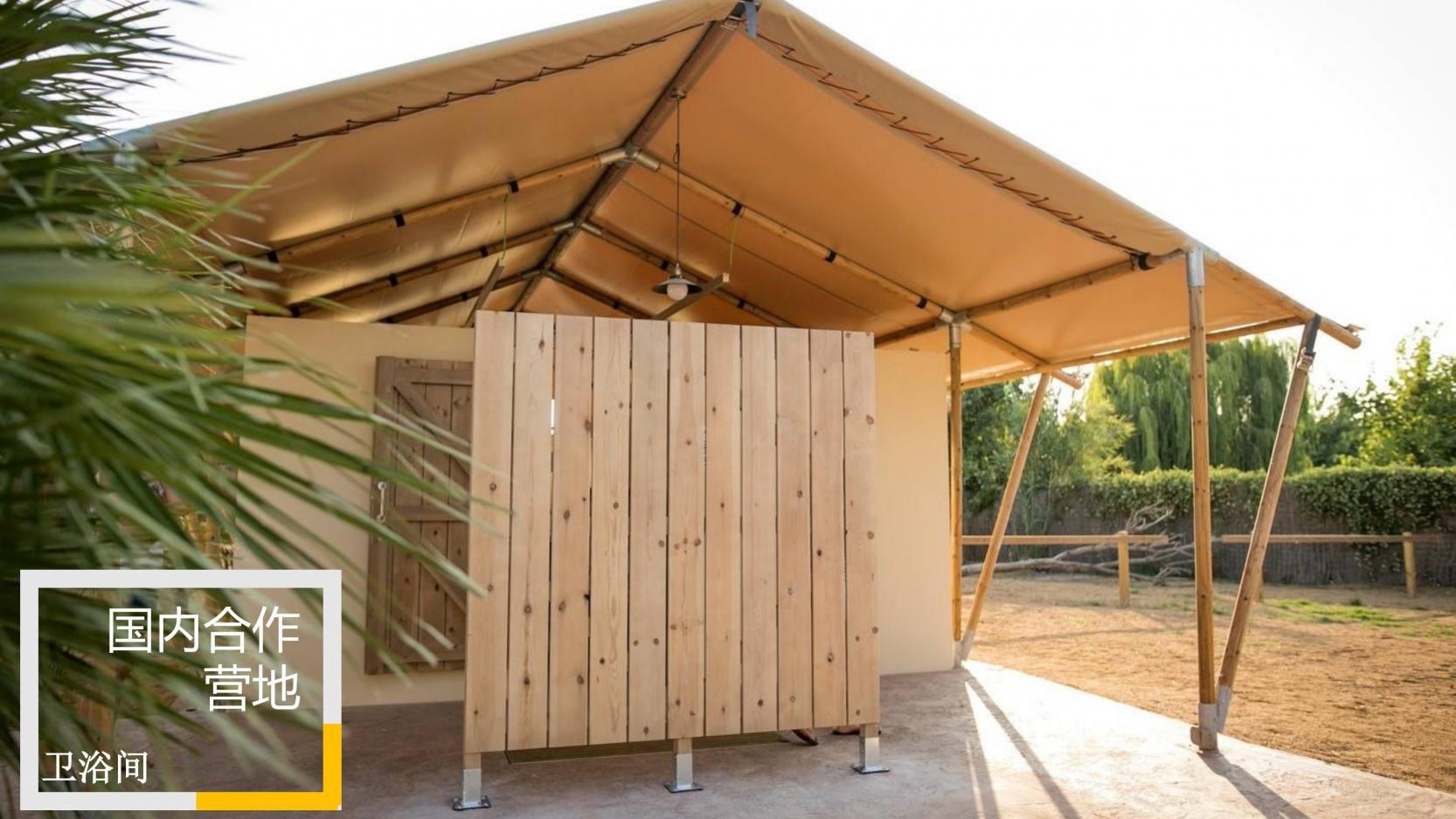 喜马拉雅野奢帐篷 (20)