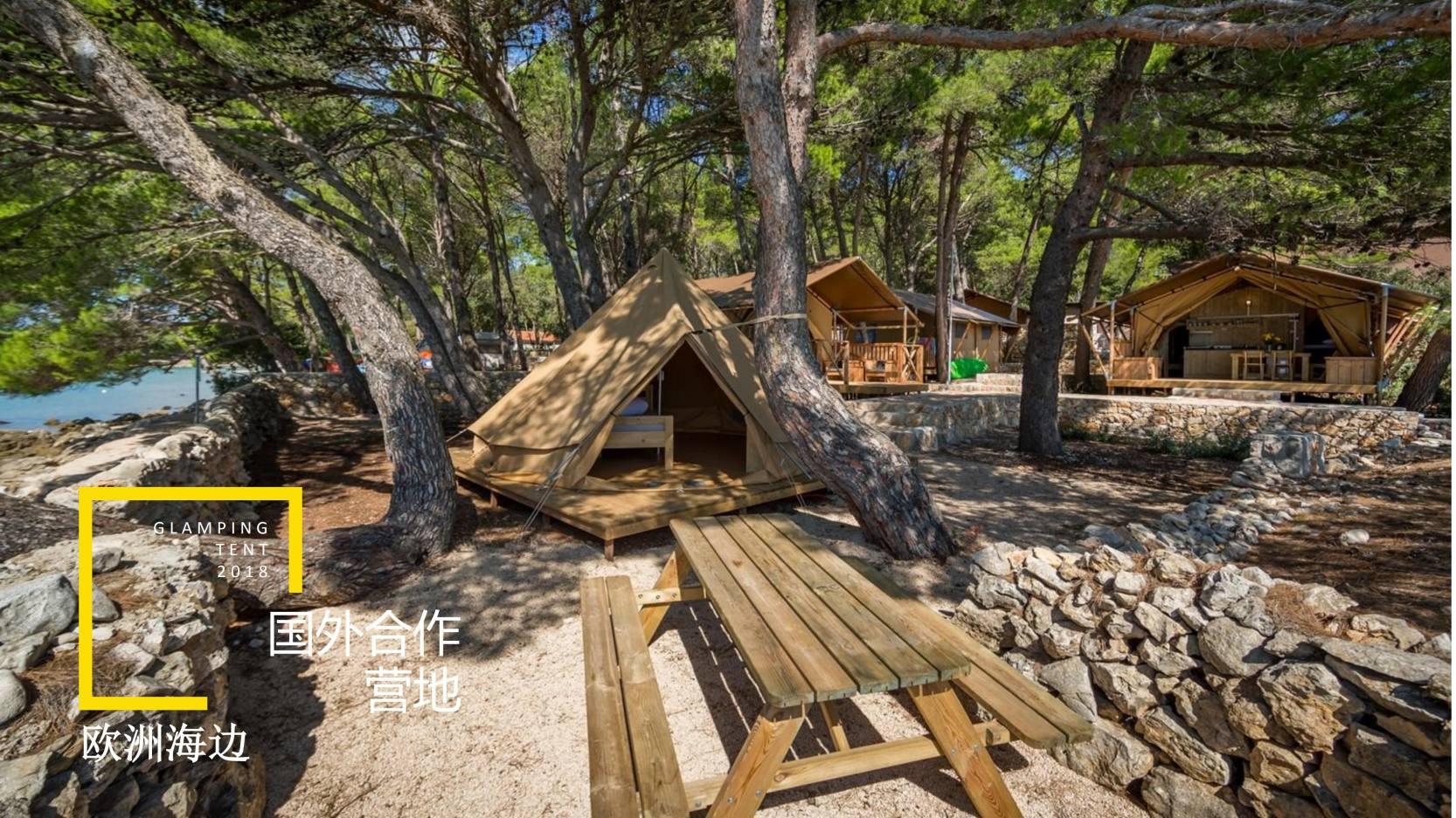 喜马拉雅野奢帐篷 (6)