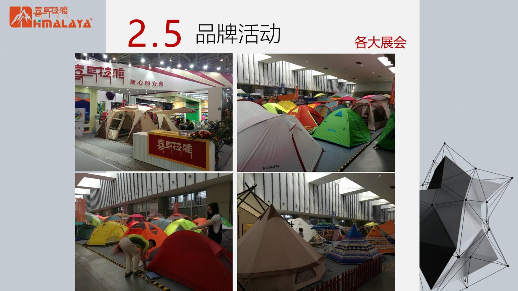 喜马拉雅野奢帐篷 (66)