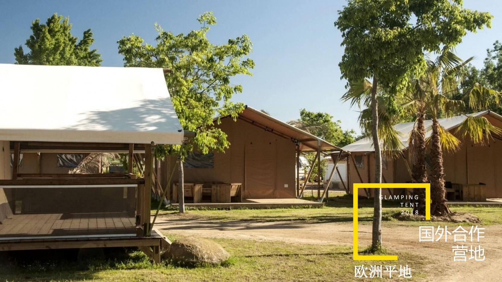 喜马拉雅野奢帐篷 (8)