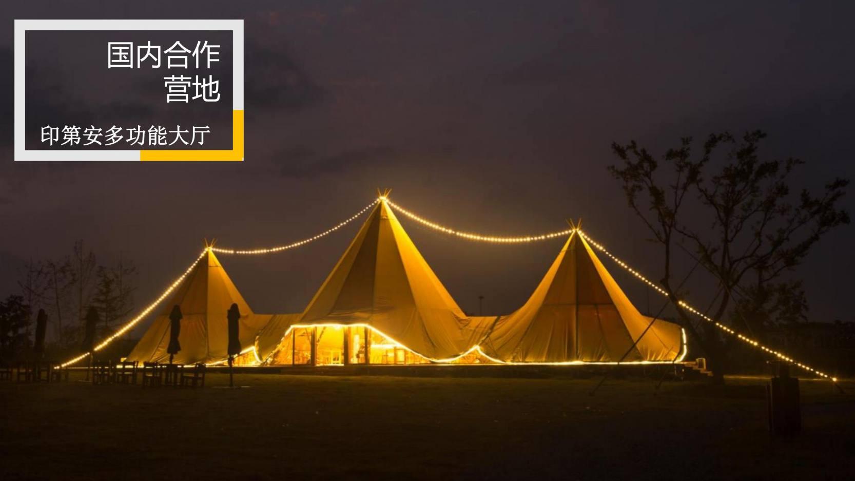 喜马拉雅野奢帐篷 (15)