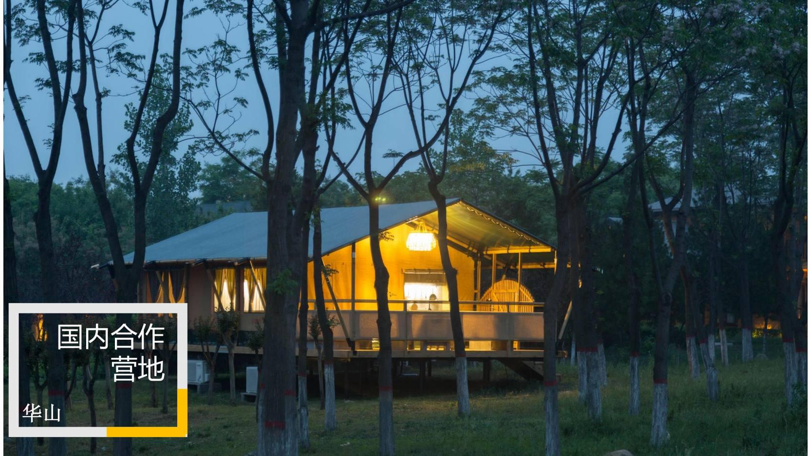 喜马拉雅野奢帐篷 (29)