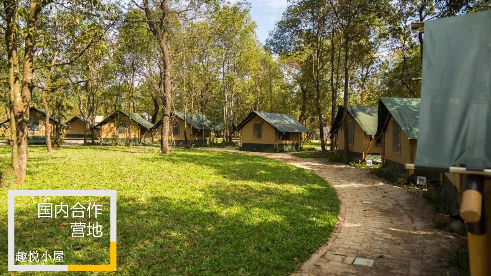 喜马拉雅野奢帐篷 (21)