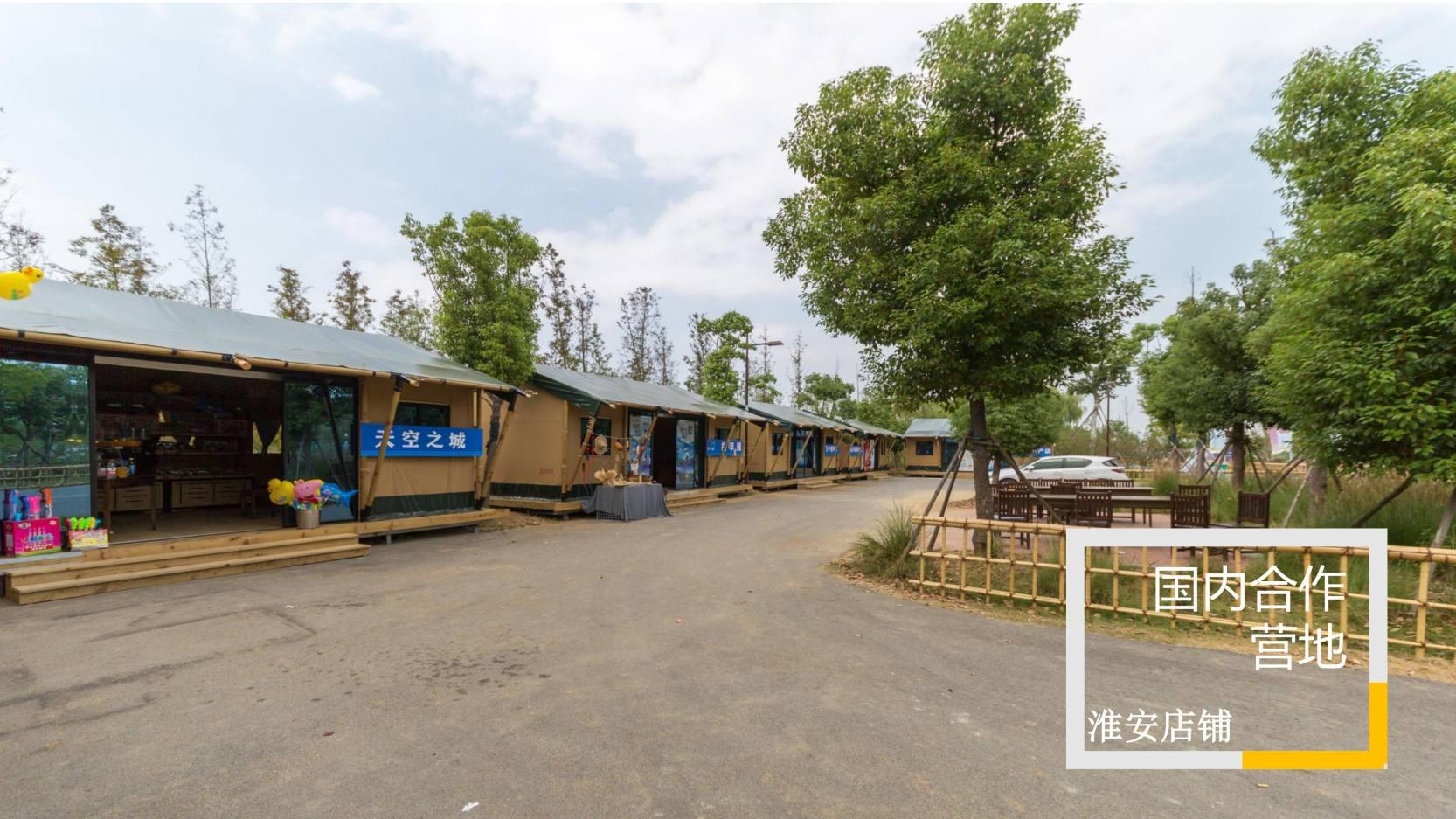 喜马拉雅野奢帐篷 (17)