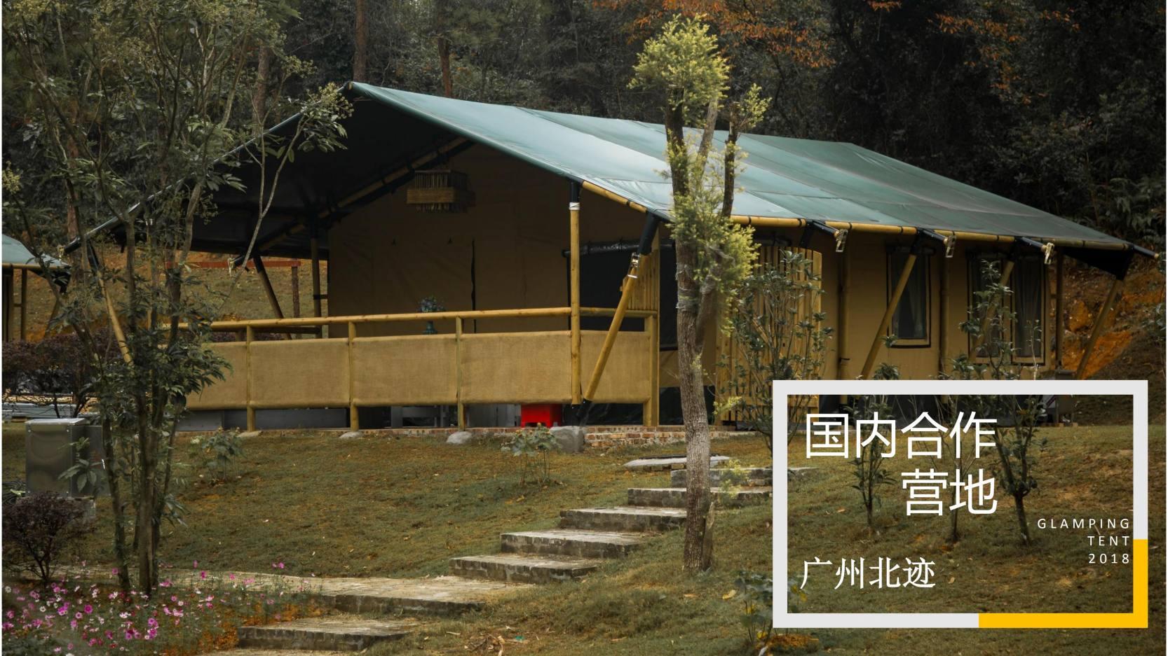 喜马拉雅野奢帐篷 (38)