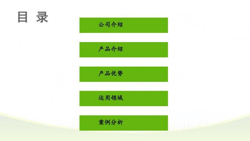 科琦游乐-蹦蹦云 (15)